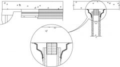 Head-of-Wall Joint System
