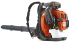 Shop Husqvarna 570BFS Backpack Leaf Blowers On Sale Now at Panther East | Industrial Tools + Equipment